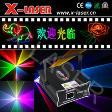 rgy stage laser disco lighting show system