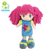 fashion Wool hair soft baby doll plush toys dress up rag dolls