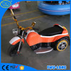 Battery powered cute funfair children ride on moto bicycle