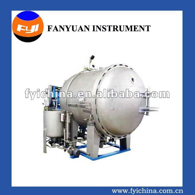 KS HIGH TEMPERATURE SPRAY TYPE HANK DYEING MACHINE