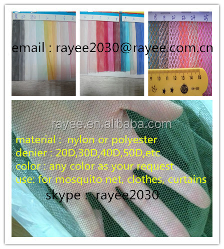 100 polyester Squere mesh fabric 25-60gsm 1.1x100m/roll ,roofing polyester fabric square mesh, polyester mesh fabric