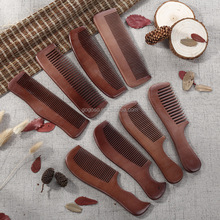 Anti-static solid wood handleless knit hair massage comb bamboo comb