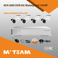 MVTEAM HD Camera Kit CCTV Complete Security System