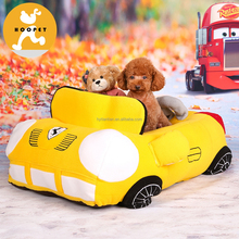 Hoopet cool yellow sports car fashion bowser dog bed