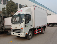 China top brand JAC 4 ton refrigerated truck sale 4.2m refrigerated trucks for sale