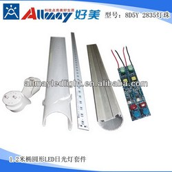 Top Quality Promotional Driver Led Tube Dimmable