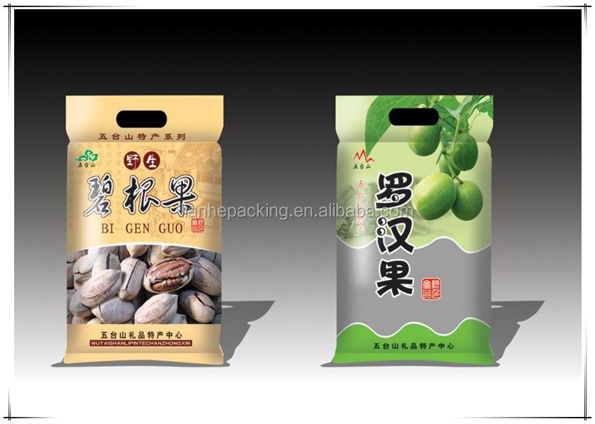 nut food plastic/Food Packaging Manufacturers/plastic bag