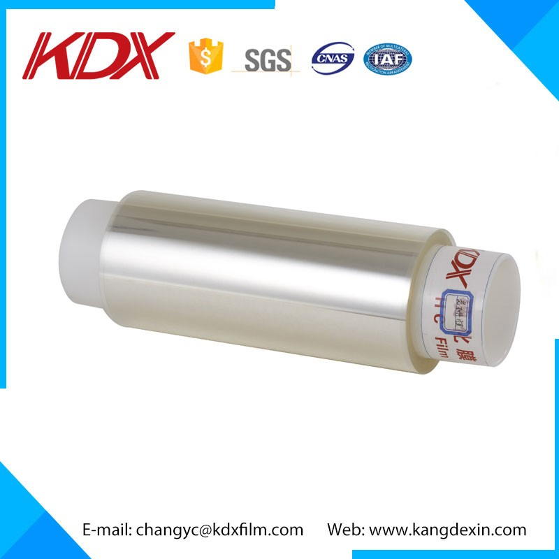 KDX PET lenticular <strong>film</strong> price