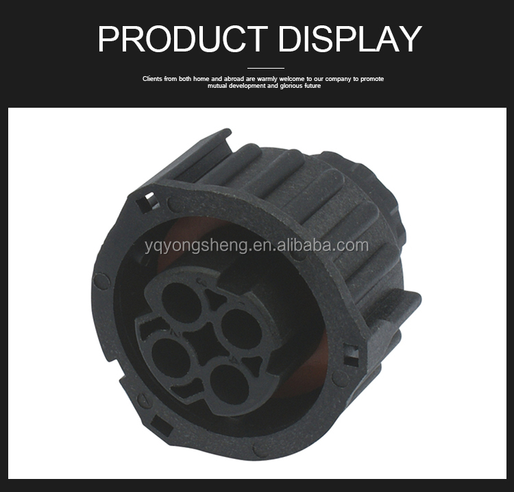 1-967325-2/967325-1/1-967325-3 4 hole cylindrical used in car lights wire harness connector