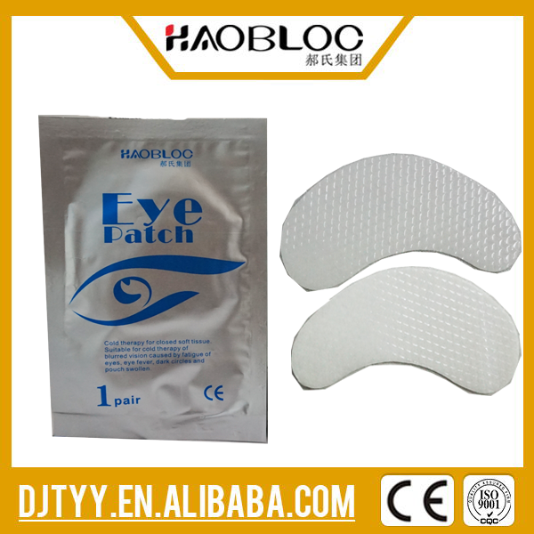 Haoblco Eye Patch Suitable for Cold Therapy of blurred vision caused by fatigue of eyes