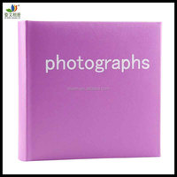 Elegant light purple PU leather 4x6 photo album 200 photos wholesale(latest leather style)