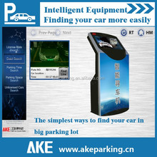 Big parking lots intelligent finding car system
