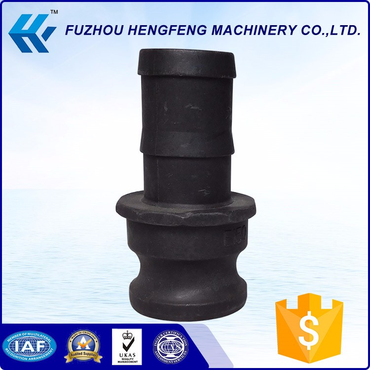 Best Price Strong Adaptability Shaft Coupling Flexible Rubber