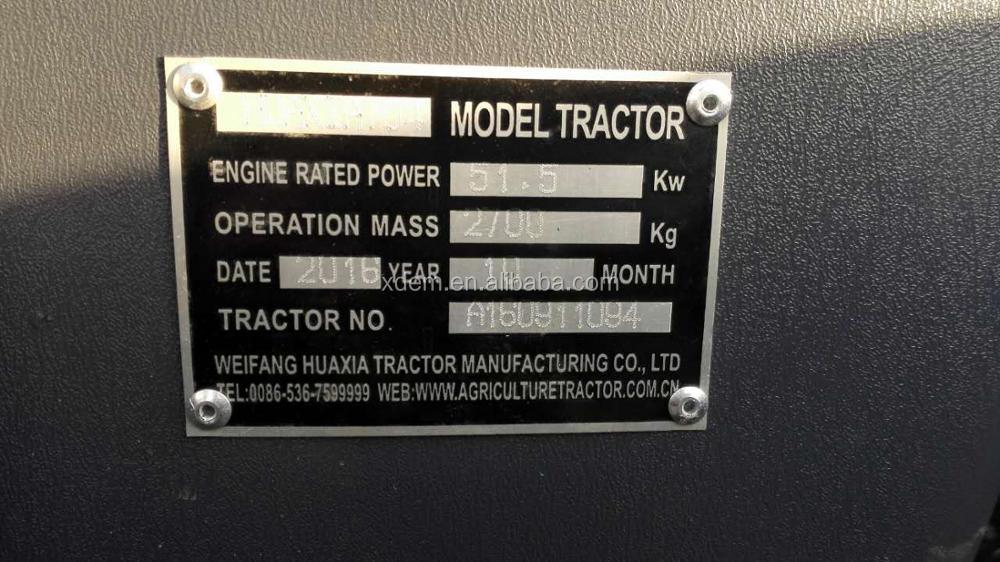 HX704 70hp Tractor.jpg