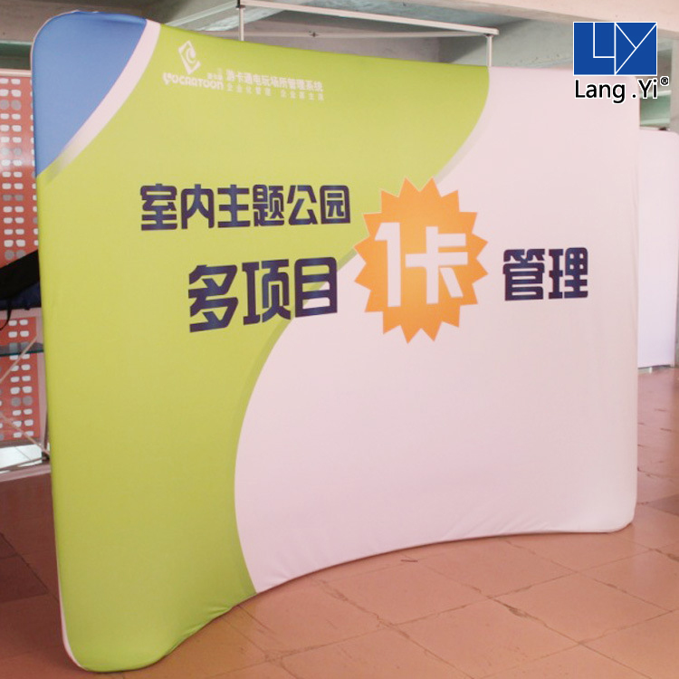 Shanghai Promotion Backdrop Floor Curve Exhibition Display Stand