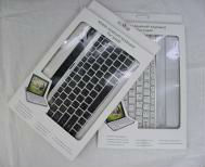 Hotsale Aluminum aluminum bluetooth keyboard case for ipad 2/3