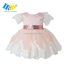 Formal Baby Dress Cutting For 0-2 Years Girls Patterns