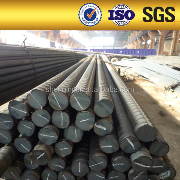 Screw thread steel rebar for Concrete Construction