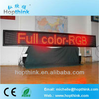 P25 LED outdoor led digital sign board