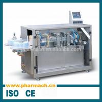 DGS-118 Plastic ampoule filling machine