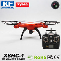 High-definition 2.4G 6-Axis RC Drone Syma X5SC with 2.0MP HD Camera!!!!