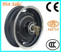 electric hub motor for motorcycle, electric hub motor, brushless dc hub motor