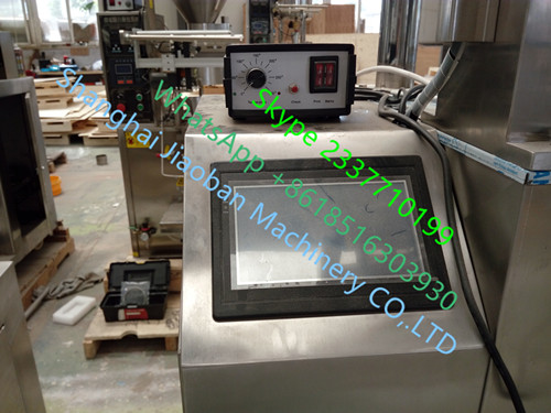 shanghai manufacturer automatic gusset bag sunflower seeds/beans/rice granule packing machine