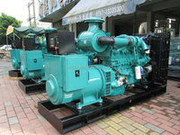 Brand new diesel generator with Cummins engine for sale philippines low price