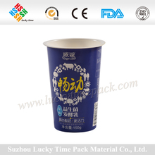 150g hot sale paper cup for yogurt packaging