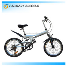 20 inch high-carbon steel mountain bicycle folding bicycle
