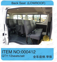 high quality back seat for for hiace auto parts,body kits, bus commuter van low roof