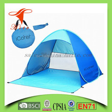 Camping Family Tent Popular UV Protection Sun-Shade Beach Tent