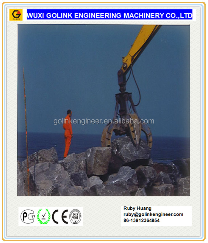 excavator hydraulic rock scraping grab for sale,stone grapple