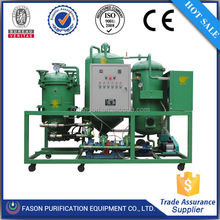 DTS 98% high yield and 100%remove moisture waste oil refining plant