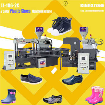 Two Colors Plastic Shoes/Sandals/Boots Injection Moulding Machine
