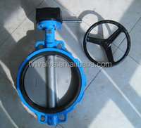 High quality centerline wafer butterfly valve for cement