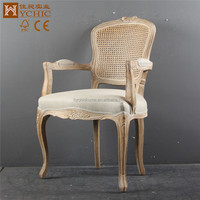 Chinese Antique Dining Chairs French style Hand Carved Armchair with rattan back
