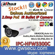 Dahua Wired 1080P 3mp Dual-streams LINUX IR IP66 Network Camera for security system ipc-hfw3300c motorized ip camera