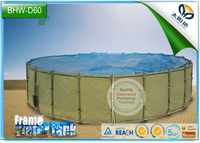 heavy duty frame plastic water storage tank