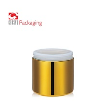 16 OZ Gold Chromed HDPE Plastic Jar For Packaging