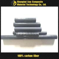 carbon fiber round tube /pipe 25*23*1000 carbon fiber armed tube