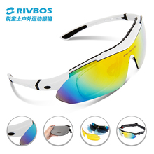 Wholesale in stock sport sunglasses interchangeable cycling glasses with adjustable strap