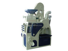 mini rubber rollers rice milling machine