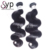 Human Virgin Peruvian Balayage Remy Cuticle Hair Hairpiece Mink Raw Weave Natural Black #1b Double Drawn for Cheap