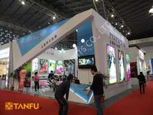 Exhibition Contractor or Trade Show Contractor