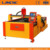 single sheet cutter 1mm metal sheet cutting machine table cutting machine