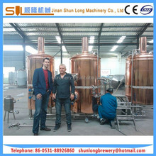 500l 3 vessel beer equipment combination beer brewing tank