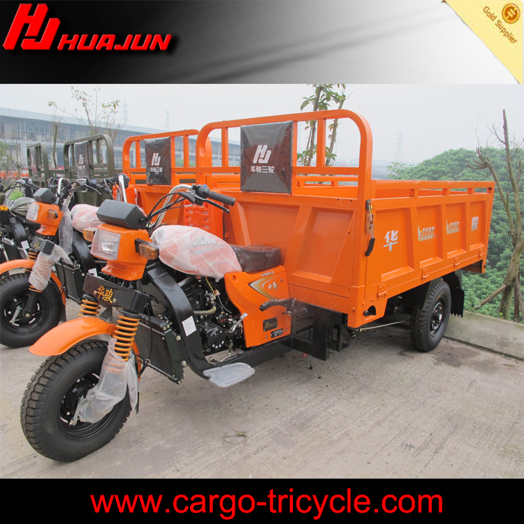 gas motor tricycle/250cc trike chopper motorcycle/3 wheel tricycle