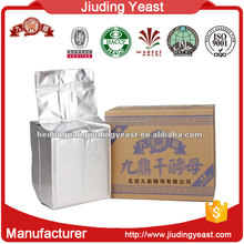 20KG BV Certificated Low sugar baker yeast powder
