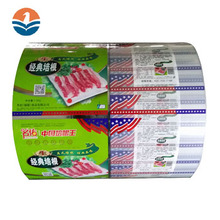 colorful printed food grade packing rolling film for bacon